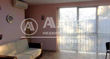 Офис, Сандански, ЦГЧ, 503868, Снимка 1