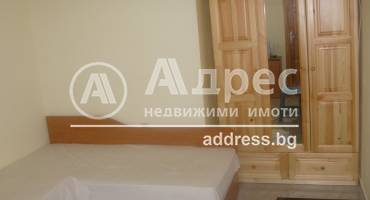 Офис, Благоевград, Широк център, 208869, Снимка 3