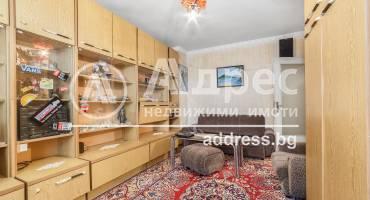 Двустаен апартамент, Плевен, Мара Денчева, 521870, Снимка 1