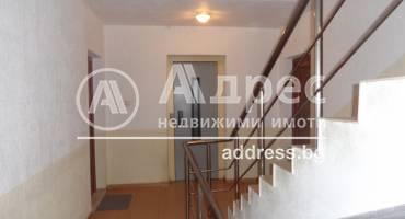 Двустаен апартамент, Сандански, 449871, Снимка 15