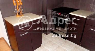 Двустаен апартамент, Сандански, 449871, Снимка 2