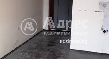 Тристаен апартамент, Благоевград, Център, 454871, Снимка 1