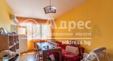 Двустаен апартамент, Варна, Владислав Варненчик, 521871, Снимка 1