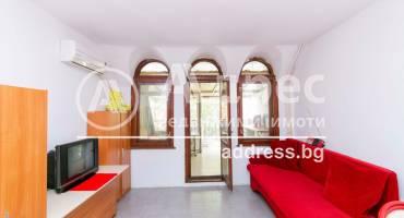 Едностаен апартамент, Бургас, Център, 523871, Снимка 1