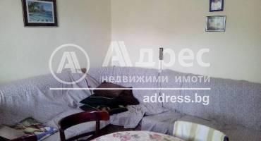 Тристаен апартамент, Ямбол, Център, 314872, Снимка 1