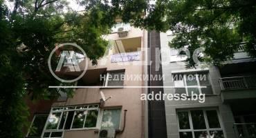 Многостаен апартамент, Пловдив, Кършияка, 461873, Снимка 1