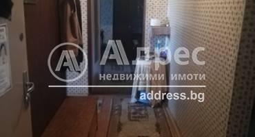 Тристаен апартамент, Пазарджик, Идеален център, 494873, Снимка 1