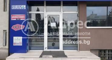 Офис, София, Гео Милев, 523873, Снимка 1
