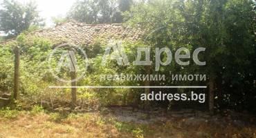Къща/Вила, Велчево, 217874, Снимка 1