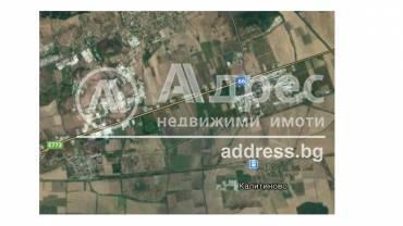 Цех/Склад, Стара Загора, Южна дъга, 304874, Снимка 1