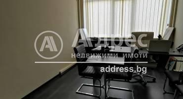 Офис, София, Редута, 472874, Снимка 3