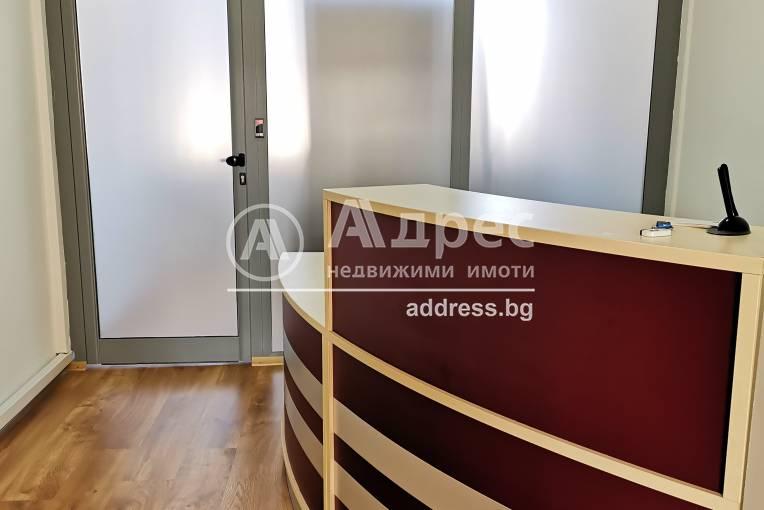 Офис, София, Редута, 472874, Снимка 1