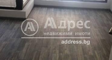 Тристаен апартамент, Благоевград, Център, 476875, Снимка 1
