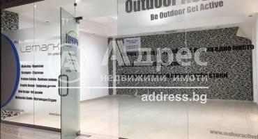 Магазин, Пловдив, Център, 511875, Снимка 1
