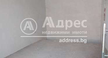 Офис, Благоевград, Ален мак, 514875, Снимка 1