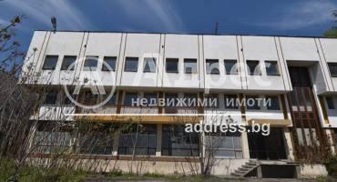 Офис Сграда/Търговски център, Стара Загора, Индустриален - запад, 517875, Снимка 1