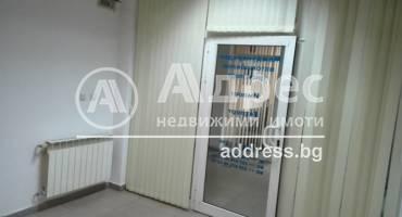 Офис, Хасково, Център, 341876, Снимка 1