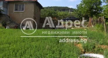 Къща/Вила, Люляк, 407878, Снимка 1