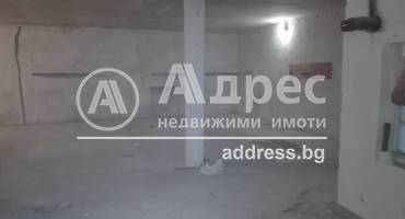 Цех/Склад, Сливен, Промишлена зона, 465878, Снимка 3