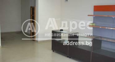 Магазин, Варна, Център, 223880, Снимка 1