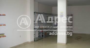 Магазин, Варна, Център, 223880, Снимка 3