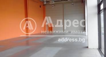 Магазин, Хасково, Източна индустриална зона, 314881, Снимка 2