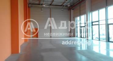 Магазин, Хасково, Източна индустриална зона, 314881, Снимка 3