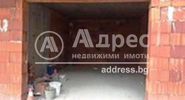 Магазин, Благоевград, Широк център, 476881, Снимка 1