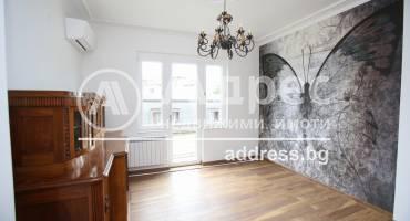 Многостаен апартамент, София, Център, 486882, Снимка 1