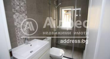 Многостаен апартамент, София, Център, 486882, Снимка 10