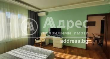 Многостаен апартамент, София, Център, 486882, Снимка 16
