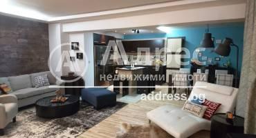 Тристаен апартамент, Велико Търново, Акация, 315887, Снимка 1