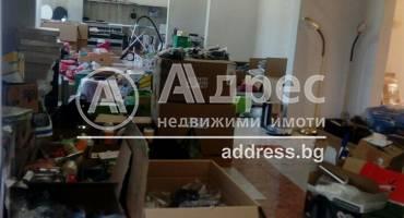 Магазин, Добрич, Промишлена зона - Север, 458888, Снимка 8