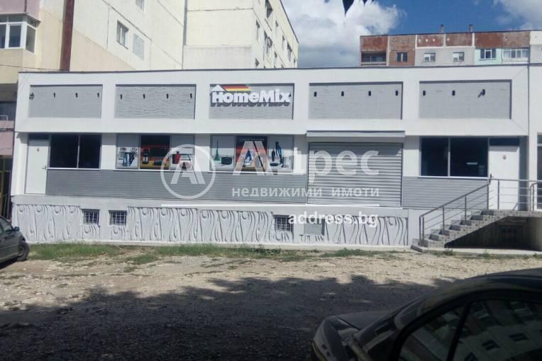 Магазин, Добрич, Промишлена зона - Север, 458888, Снимка 1