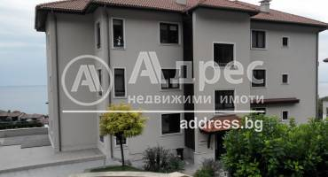 Тристаен апартамент, Балчик, Тузлата, 299891, Снимка 1