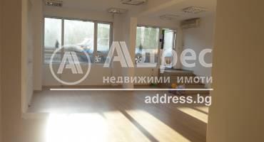 Офис, София, Кръстова вада, 468892, Снимка 2