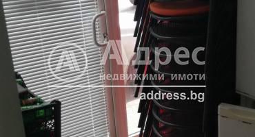 Магазин, Пазарджик, Център, 485893, Снимка 15