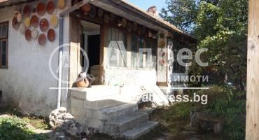 Къща/Вила, Разград, Варош, 495893, Снимка 1