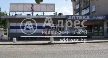 Магазин, Карлово, 522893, Снимка 1