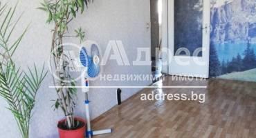 Тристаен апартамент, Ямбол, Георги Бенковски, 457894, Снимка 1