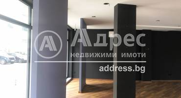 Офис, Благоевград, Център, 515894, Снимка 1