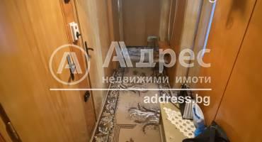 Тристаен апартамент, Велико Търново, Колю Фичето, 524894, Снимка 1