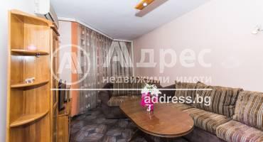 Тристаен апартамент, Пловдив, Кършияка, 514895, Снимка 1