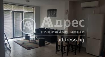 Тристаен апартамент, Плевен, Идеален център, 522896, Снимка 1