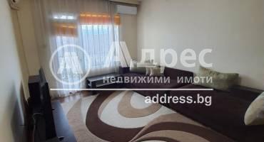 Тристаен апартамент, Пловдив, Изгрев, 521901, Снимка 1