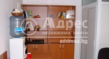 Офис, Варна, Общината, 508902, Снимка 1