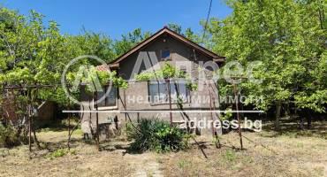 Къща/Вила, Сливен, Вилна зона, 510902, Снимка 1