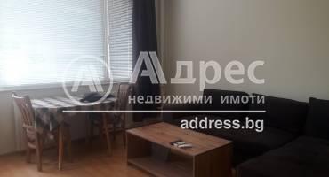 Двустаен апартамент, Плевен, Идеален център, 518903