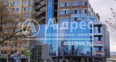 Офис, Пловдив, Полиграфия, 297904, Снимка 1