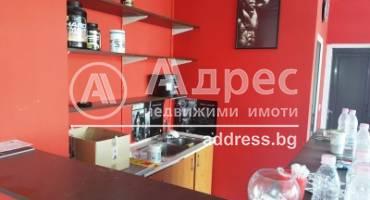 Магазин, Благоевград, Струмско, 455904, Снимка 1